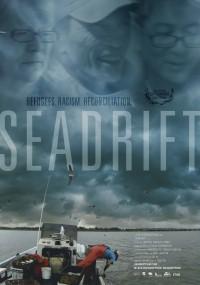 Seadrift (2019) plakat