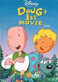 Doug's 1st Movie (1999) plakat