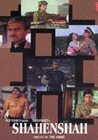 Shahenshah (1988) plakat