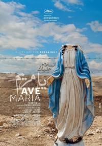 Ave Maria (2015) plakat