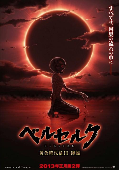 Berserk Ōgon Jidai-hen III: Kōrin