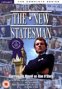 Nasz człowiek w parlamencie (1987) plakat