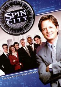 Spin City (1996) plakat