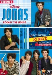 Jonas Rockin' the House (2009) plakat