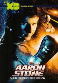 Aaron Stone (2009) plakat