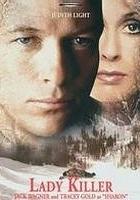 Zabójczy kochanek (1995) plakat