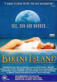 Wyspa Bikini (1991) plakat