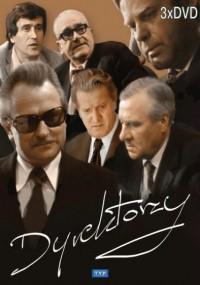 Dyrektorzy (1975) plakat