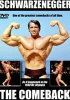 Totalna odbudowa (1980) plakat