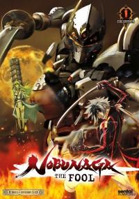 Nobunaga the Fool (2014) plakat