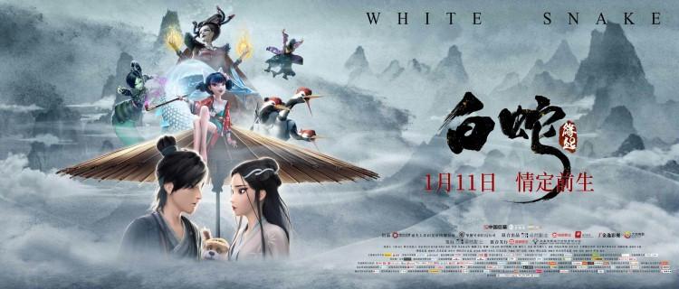 Biały wąż