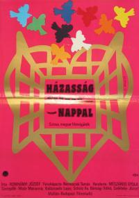 Házasság szabadnappal (1984) plakat