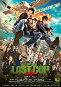 Last Cop: The Movie (2017) plakat