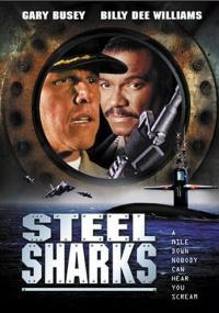 Steel Sharks