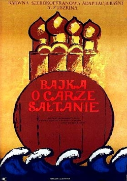 Bajka o carze Sałtanie
