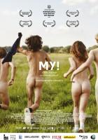 plakat - My! (2018)