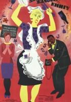 plakat - Poproszę książkę zażaleń (1964)