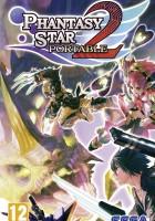 Phantasy Star Portable 2 (2009) plakat