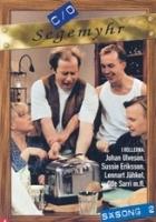 c/o Segemyhr (1998) plakat