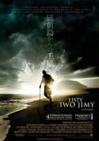 plakat - Listy z Iwo Jimy (2006)