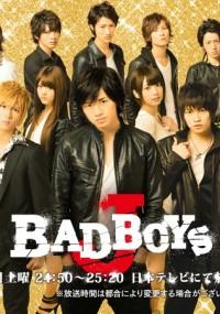 Bad Boys J (2013) plakat