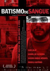 Batismo de Sangue (2006) plakat