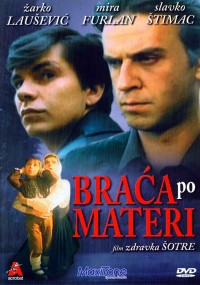 Braca po materi (1988) plakat