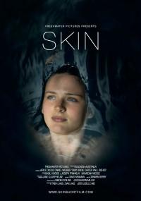 Skin (2015) plakat