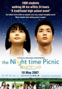 Yoru no pikunikku (2006) plakat