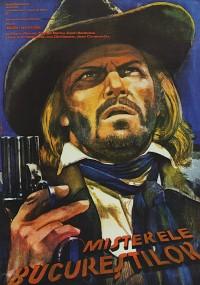 Misterele Bucureștilor (1983) plakat