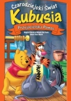 Czarodziejski świat Kubusia VII: przyjacielska pomoc (2005) plakat