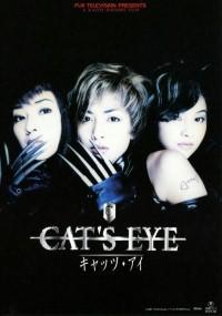 Cat's Eye (1997) plakat