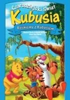 Czarodziejski świat Kubusia VIII: rośniemy z Kubusiem (2005) plakat