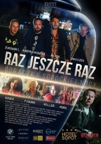 Raz, jeszcze raz (2020) plakat
