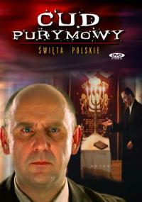 Cud purymowy (2000) plakat