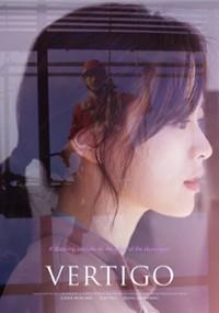 Beo-ti-go (2019) plakat