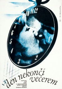 Poranny obchód (1980) plakat