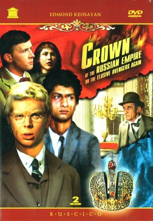 Korona carów rosyjskich
