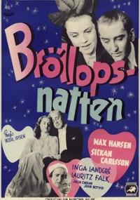 Bröllopsnatten (1947) plakat