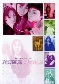 Bounce Ko Gals (1997) plakat