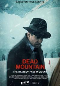 Martwa góra. Tragedia na przełęczy Diatłowa (2020) plakat