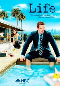 Powrót do życia (2007) plakat