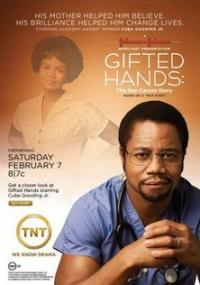 Cudowne ręce: Opowieść o Benie Carsonie