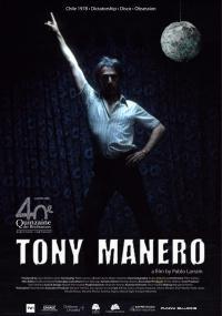 Tony Manero (2008) plakat