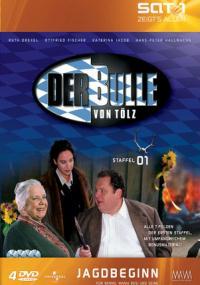 Der Bulle von Tölz (1996) plakat