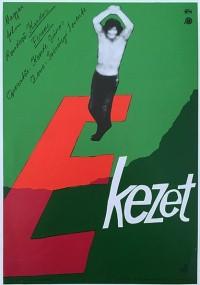 Ékezet (1977) plakat