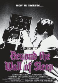 Beyond the Wall of Sleep (2009) plakat