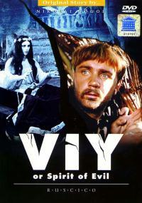 Wij (1967) plakat