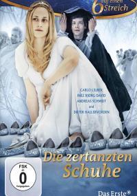 Stańcowane pantofelki (2011) plakat