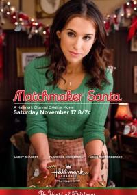 Świąteczna swatka (2012) plakat